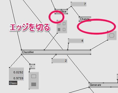 f:id:yomoyamareiji:20170204234043j:plain