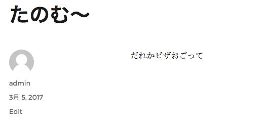 f:id:yomoyamareiji:20170305174037p:plain
