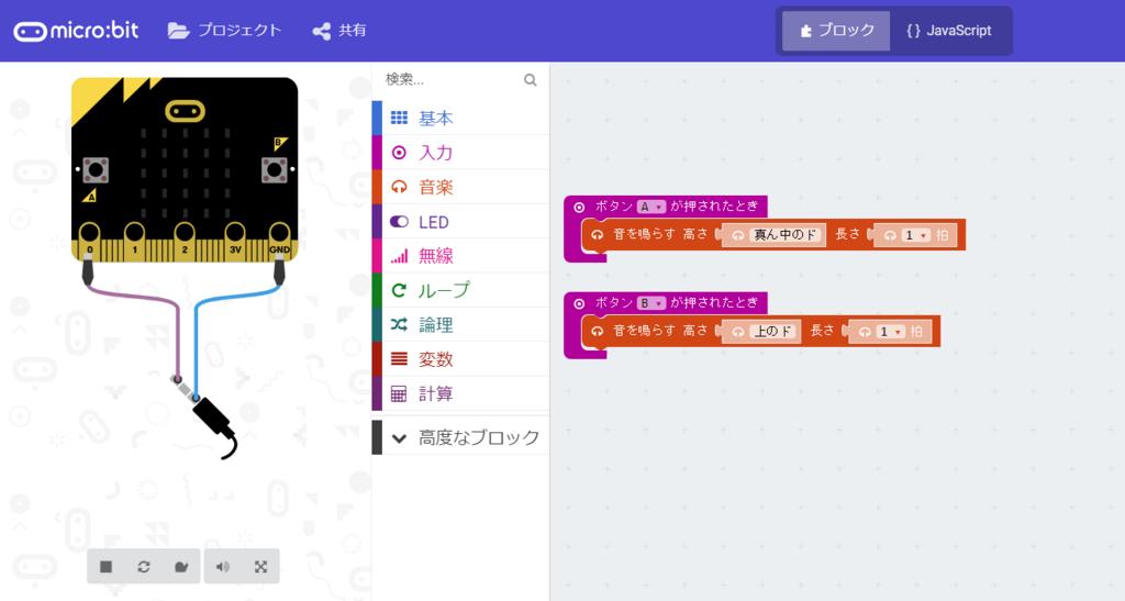 f:id:yomoyamareiji:20180122213156p:plain