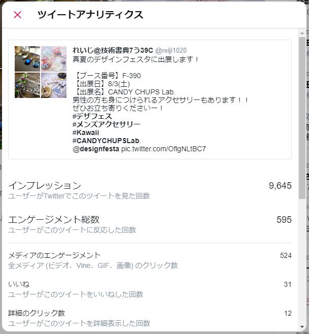 f:id:yomoyamareiji:20190825230525p:plain
