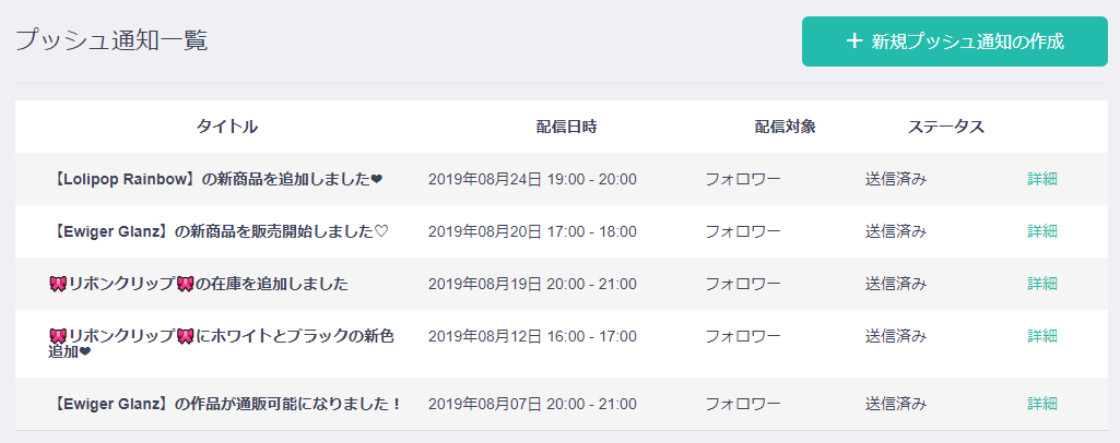 f:id:yomoyamareiji:20190825230922p:plain
