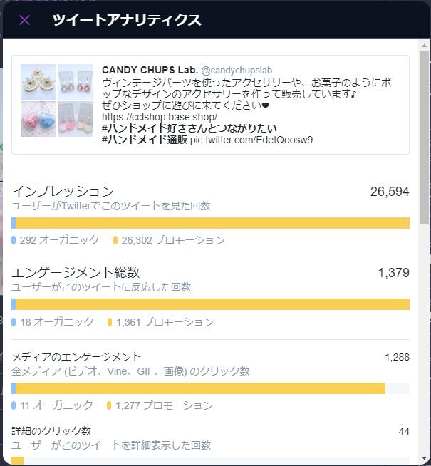f:id:yomoyamareiji:20190901004715p:plain