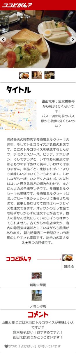 f:id:yomoyamareiji:20201124235011p:plain