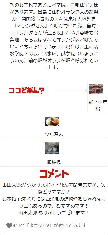 f:id:yomoyamareiji:20201125000021p:plain
