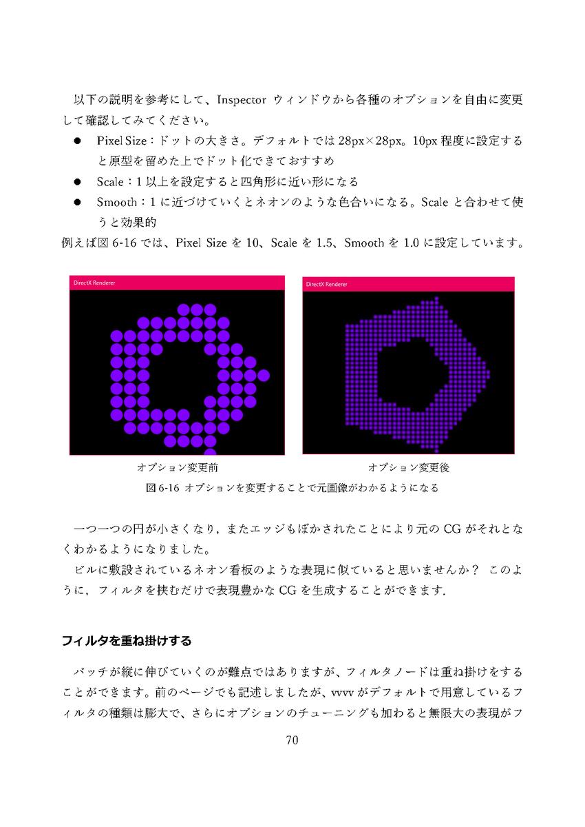 f:id:yomoyamareiji:20210703162651p:plain