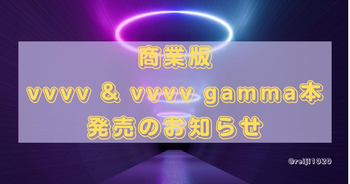 f:id:yomoyamareiji:20211024232649p:plain
