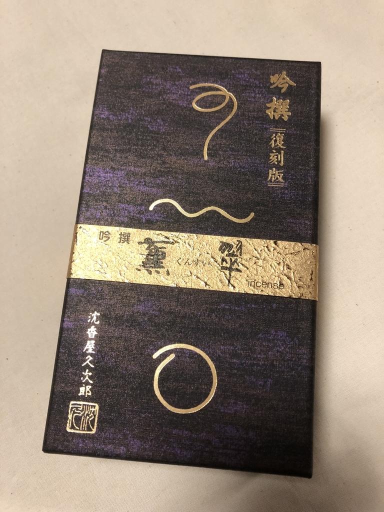 f:id:yomoyamayomoyama:20190310165904j:plain