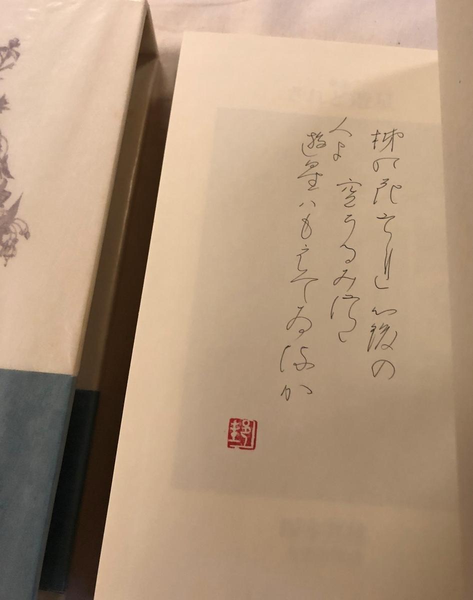 f:id:yomoyamayomoyama:20190317085032j:plain