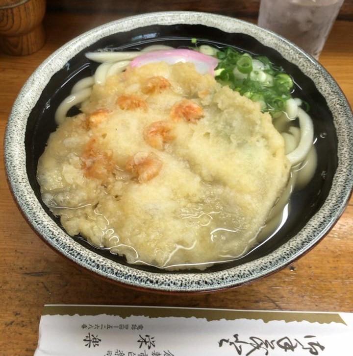 f:id:yomoyamayomoyama:20190320175602j:plain