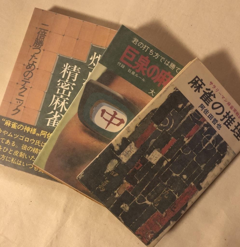 f:id:yomoyamayomoyama:20190325163354j:plain