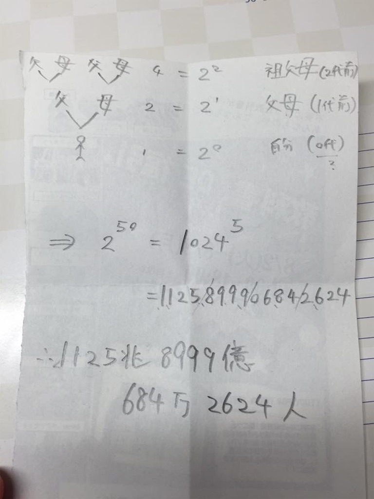 f:id:yomoyamayomoyama:20190325164303j:plain