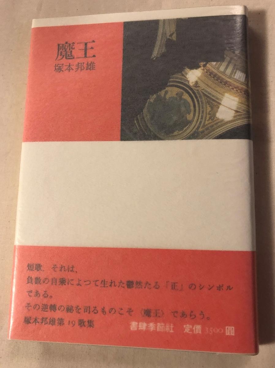 f:id:yomoyamayomoyama:20190326212705j:plain