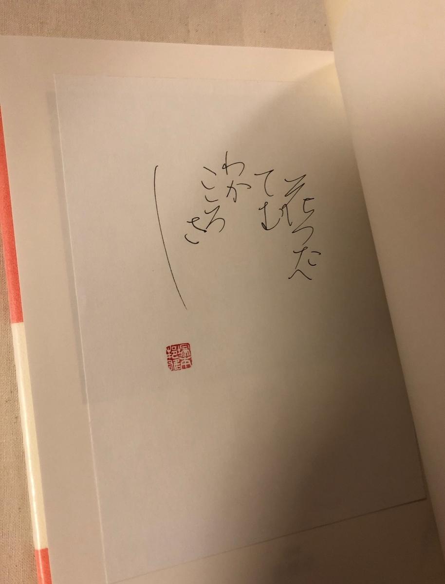 f:id:yomoyamayomoyama:20190326212739j:plain
