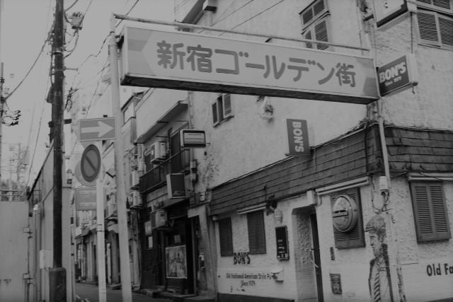 f:id:yomoyamayomoyama:20190327071711j:plain