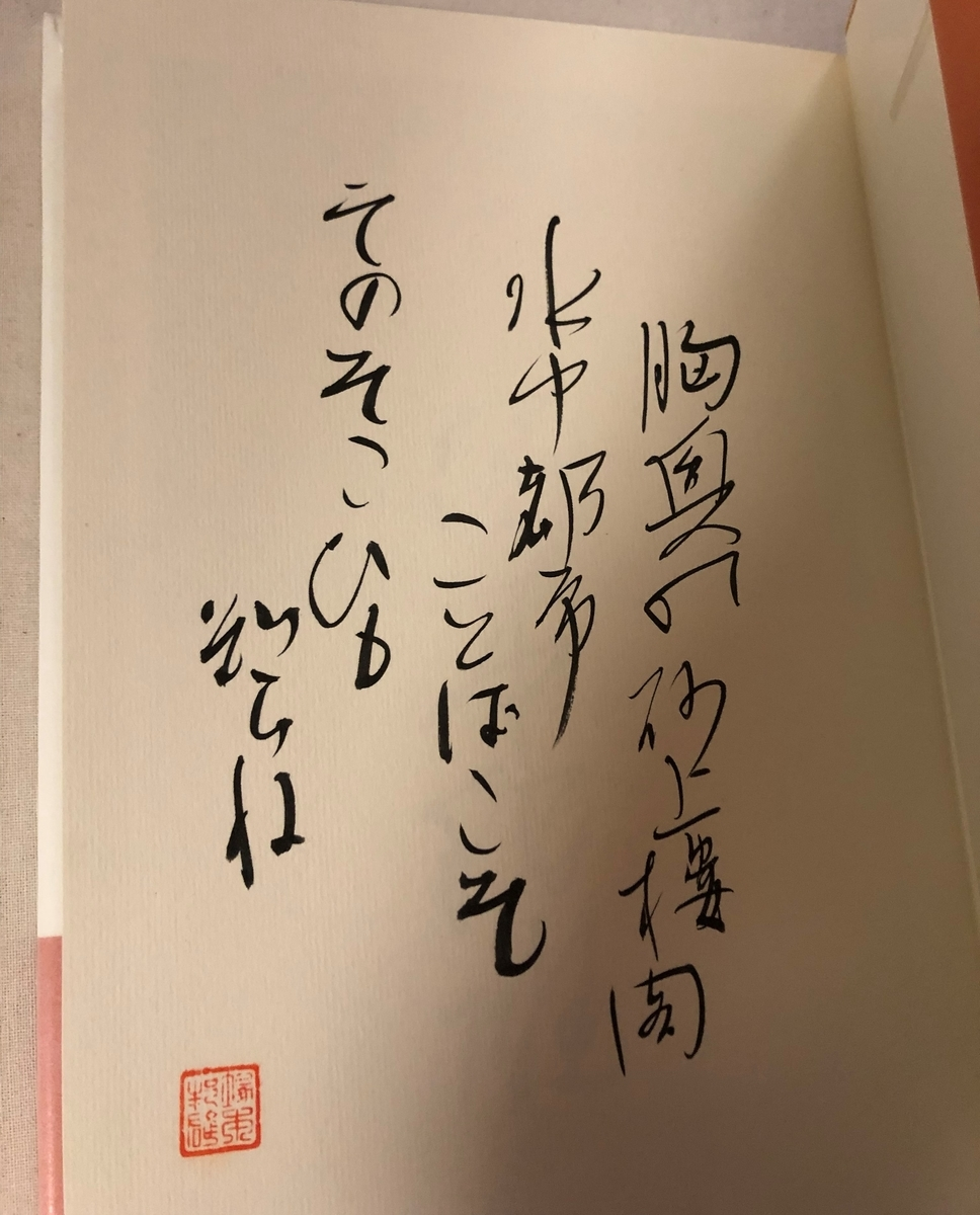 f:id:yomoyamayomoyama:20190327184115j:plain