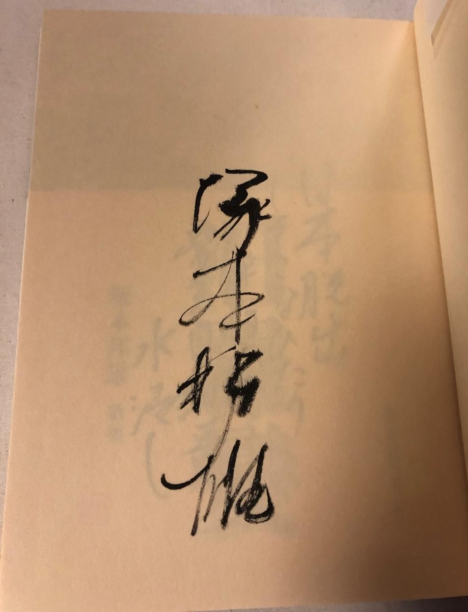 f:id:yomoyamayomoyama:20190327185848j:plain