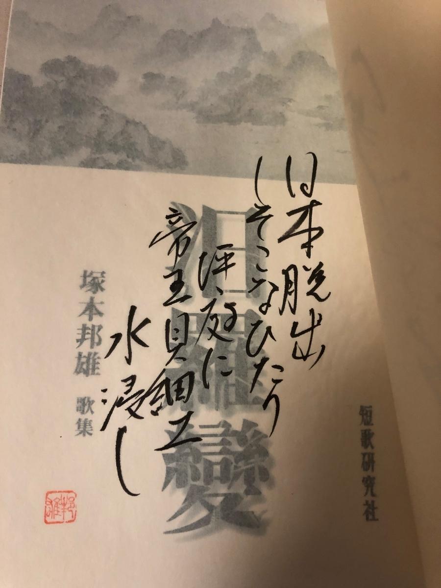 f:id:yomoyamayomoyama:20190327185905j:plain