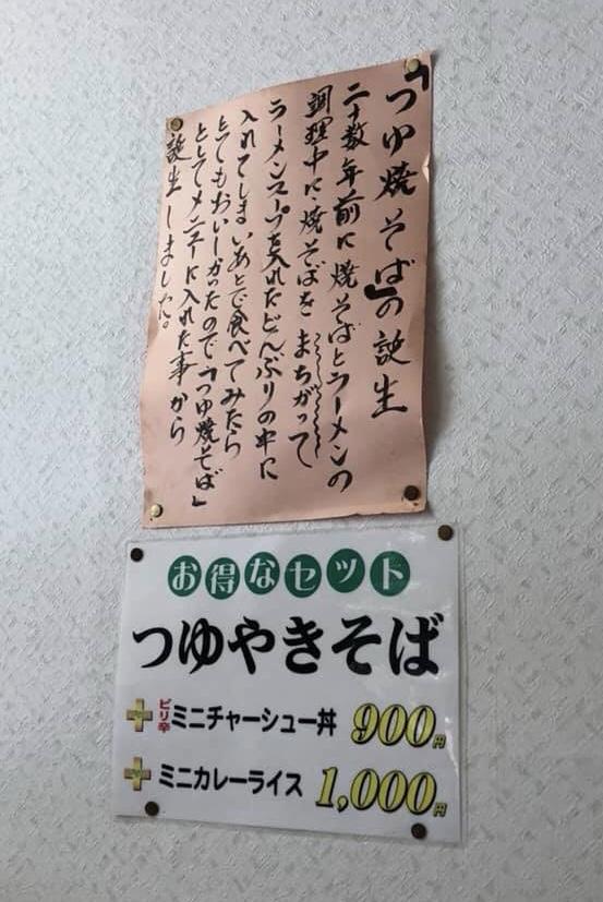 f:id:yomoyamayomoyama:20190328205856j:plain