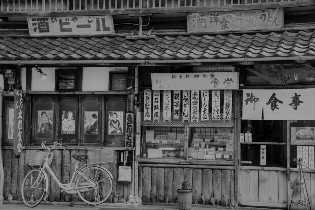 f:id:yomoyamayomoyama:20190330224121j:plain