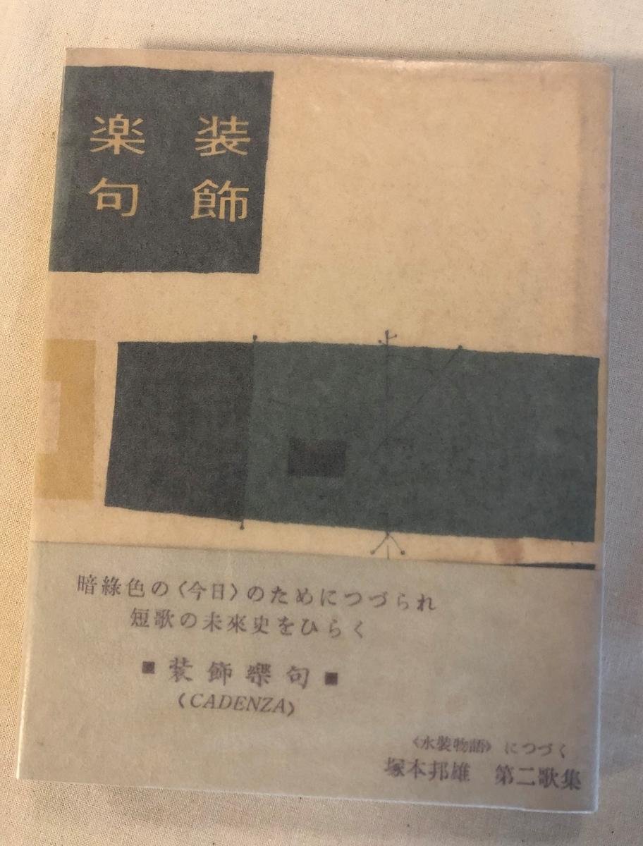 f:id:yomoyamayomoyama:20190331164337j:plain