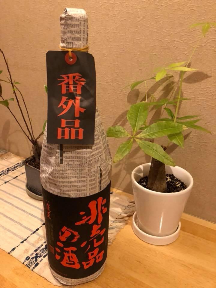f:id:yomoyamayomoyama:20190405195700j:plain