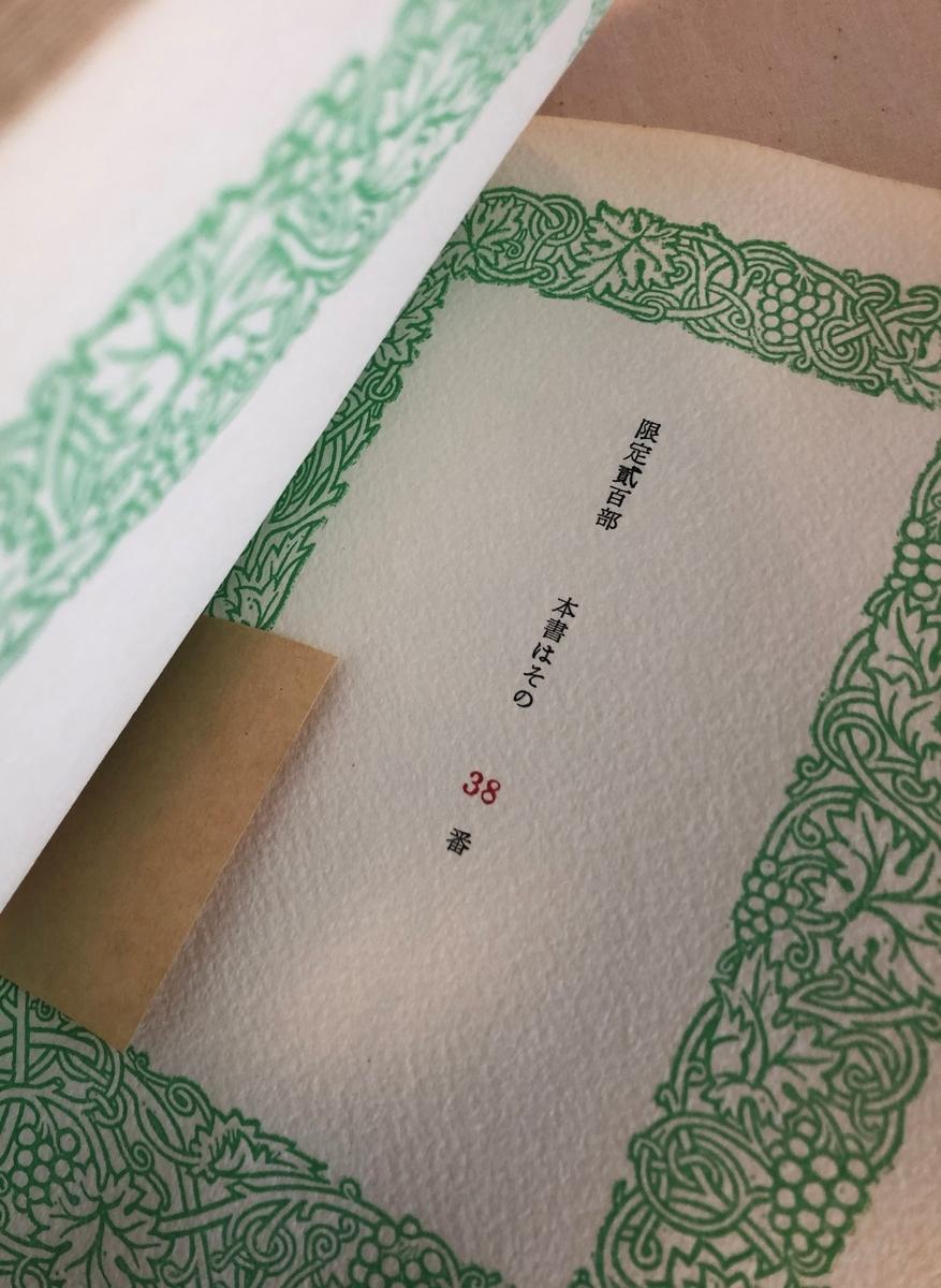 f:id:yomoyamayomoyama:20190406154356j:plain