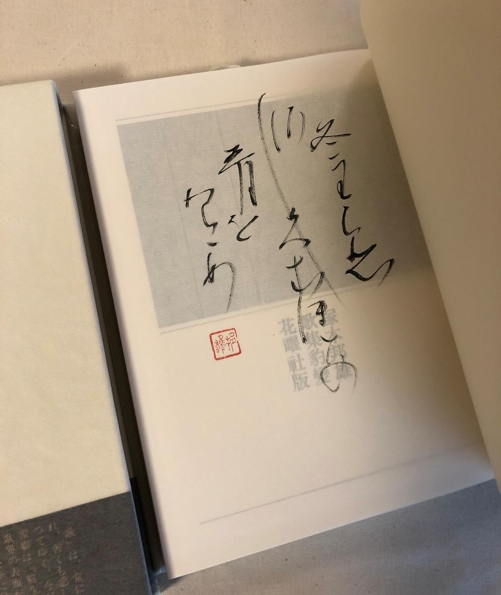 f:id:yomoyamayomoyama:20190407162400j:plain
