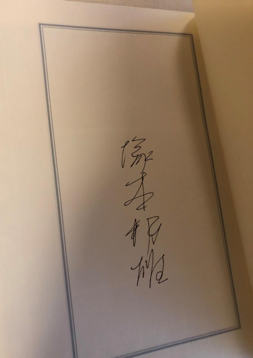 f:id:yomoyamayomoyama:20190407210724j:plain