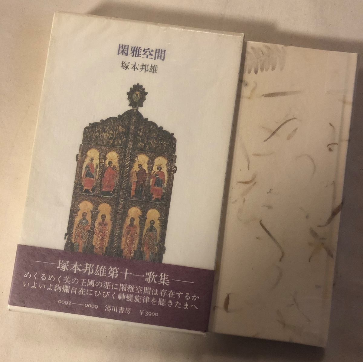f:id:yomoyamayomoyama:20190412184902j:plain