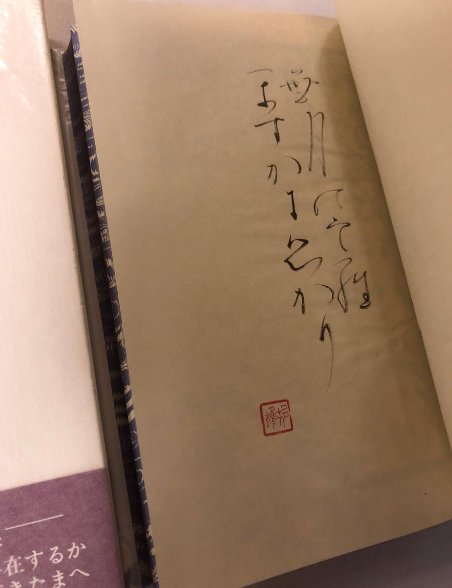 f:id:yomoyamayomoyama:20190412184922j:plain