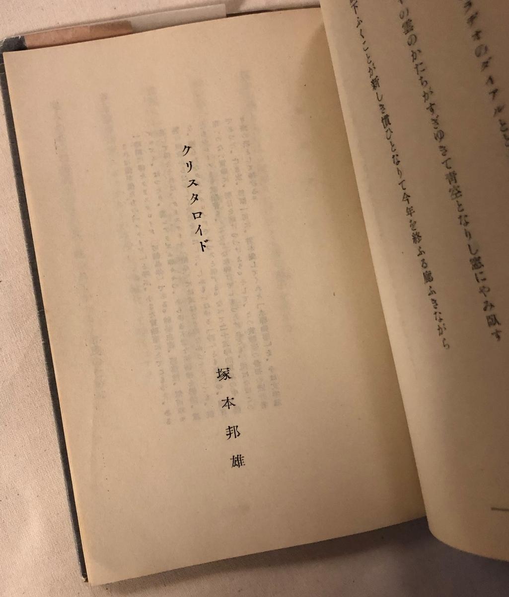 f:id:yomoyamayomoyama:20190414195142j:plain