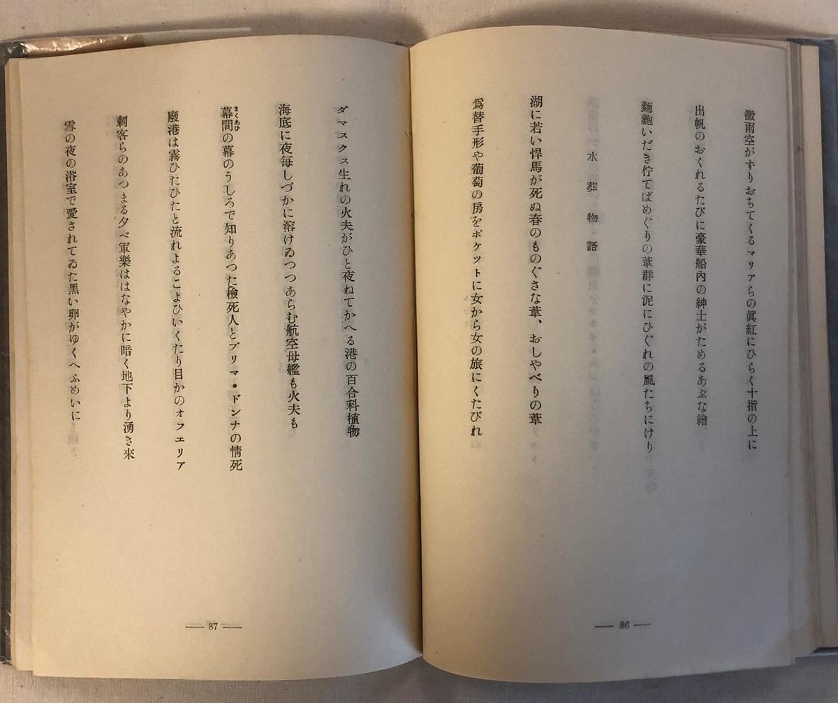 f:id:yomoyamayomoyama:20190417180043j:plain