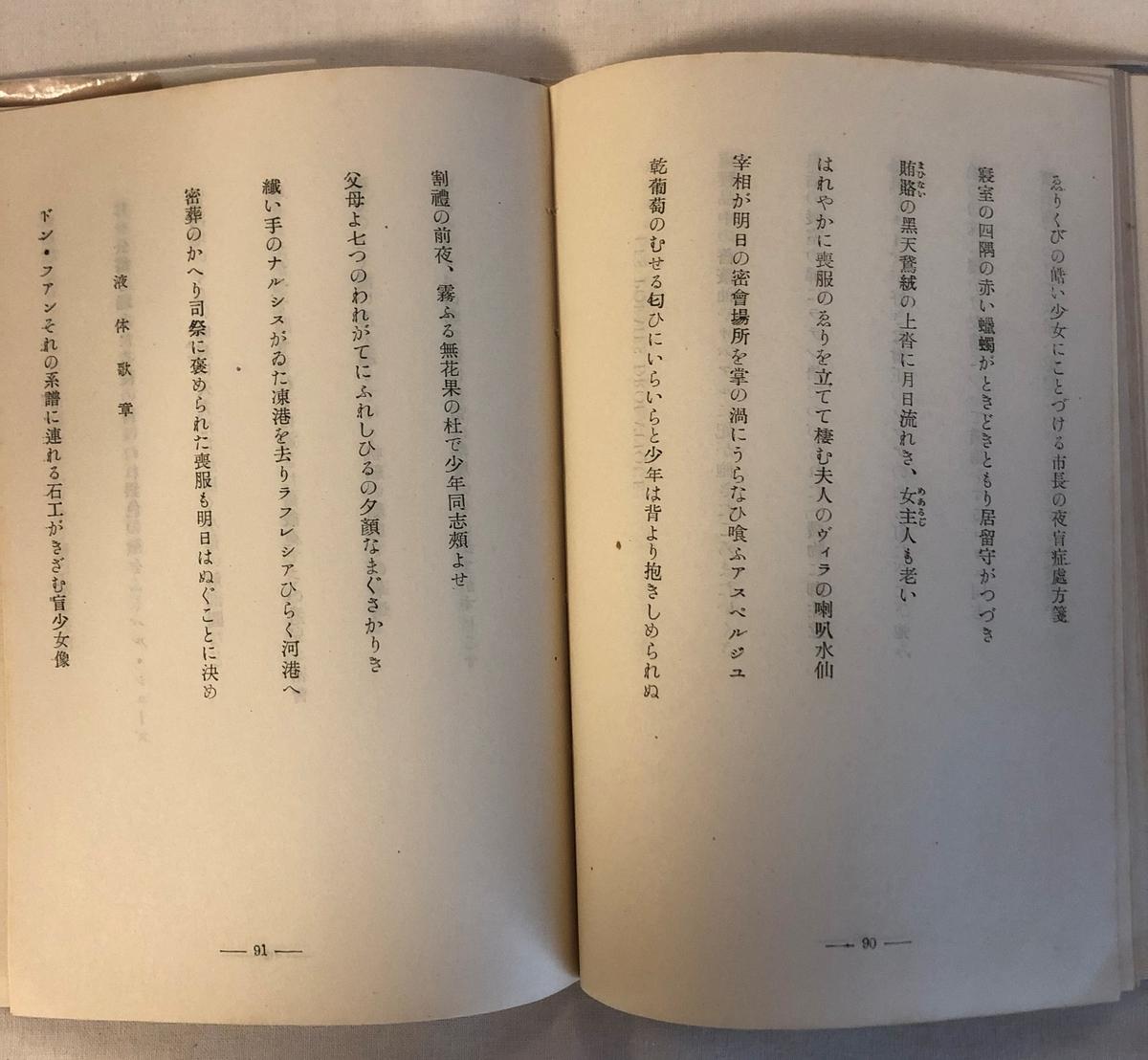 f:id:yomoyamayomoyama:20190417180117j:plain