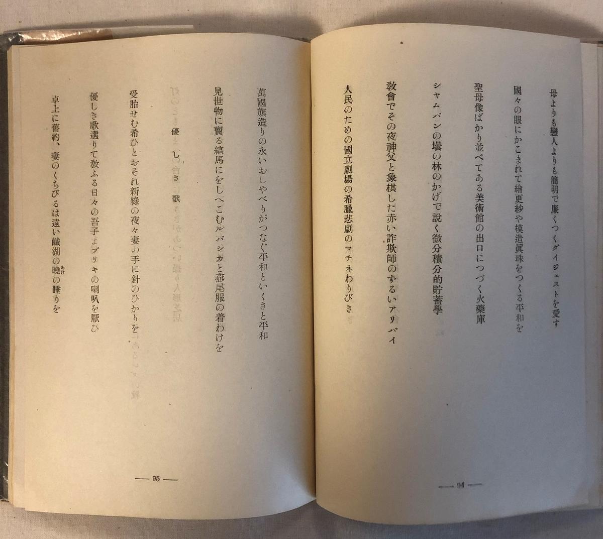 f:id:yomoyamayomoyama:20190417180216j:plain