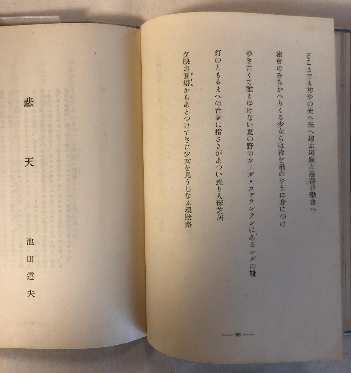 f:id:yomoyamayomoyama:20190417180339j:plain