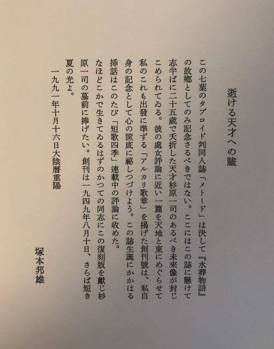 f:id:yomoyamayomoyama:20190418164000j:plain