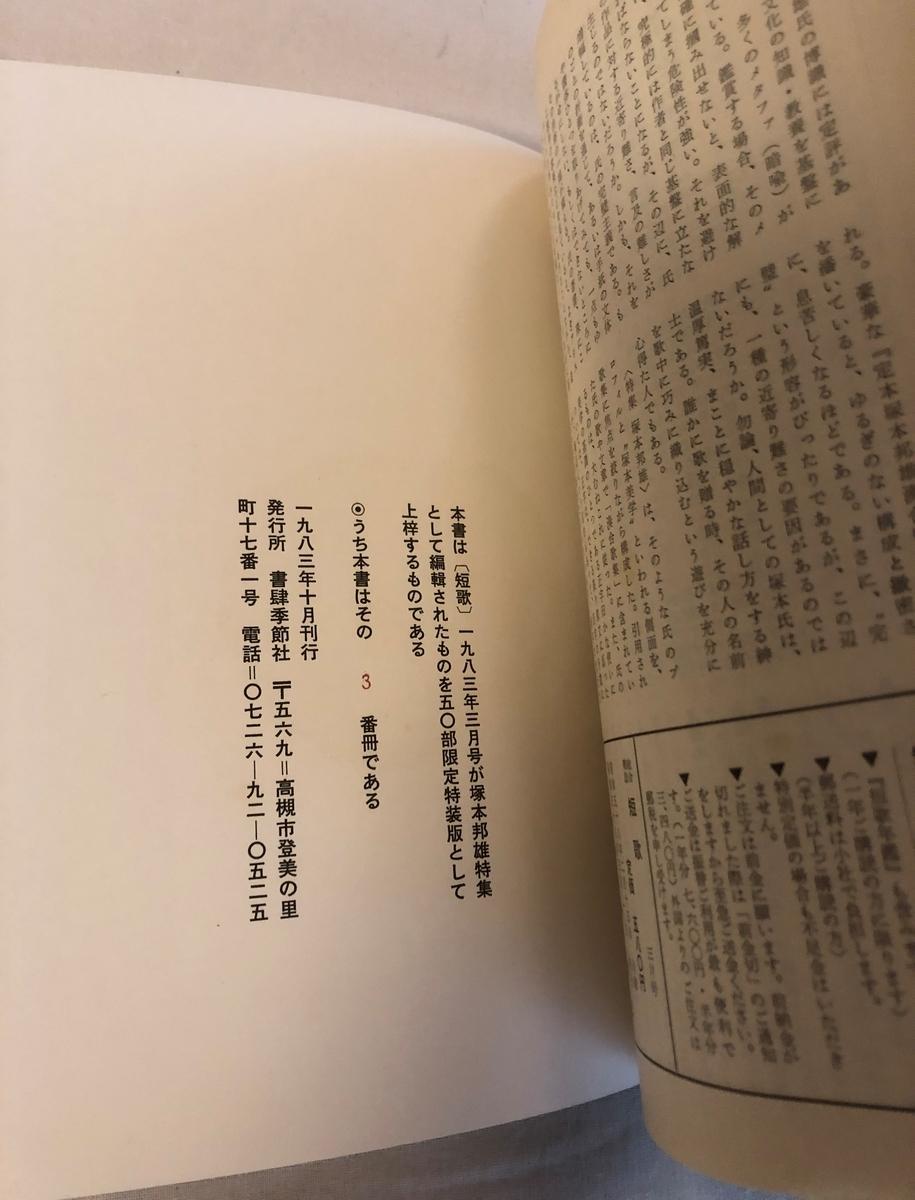 f:id:yomoyamayomoyama:20190420163645j:plain