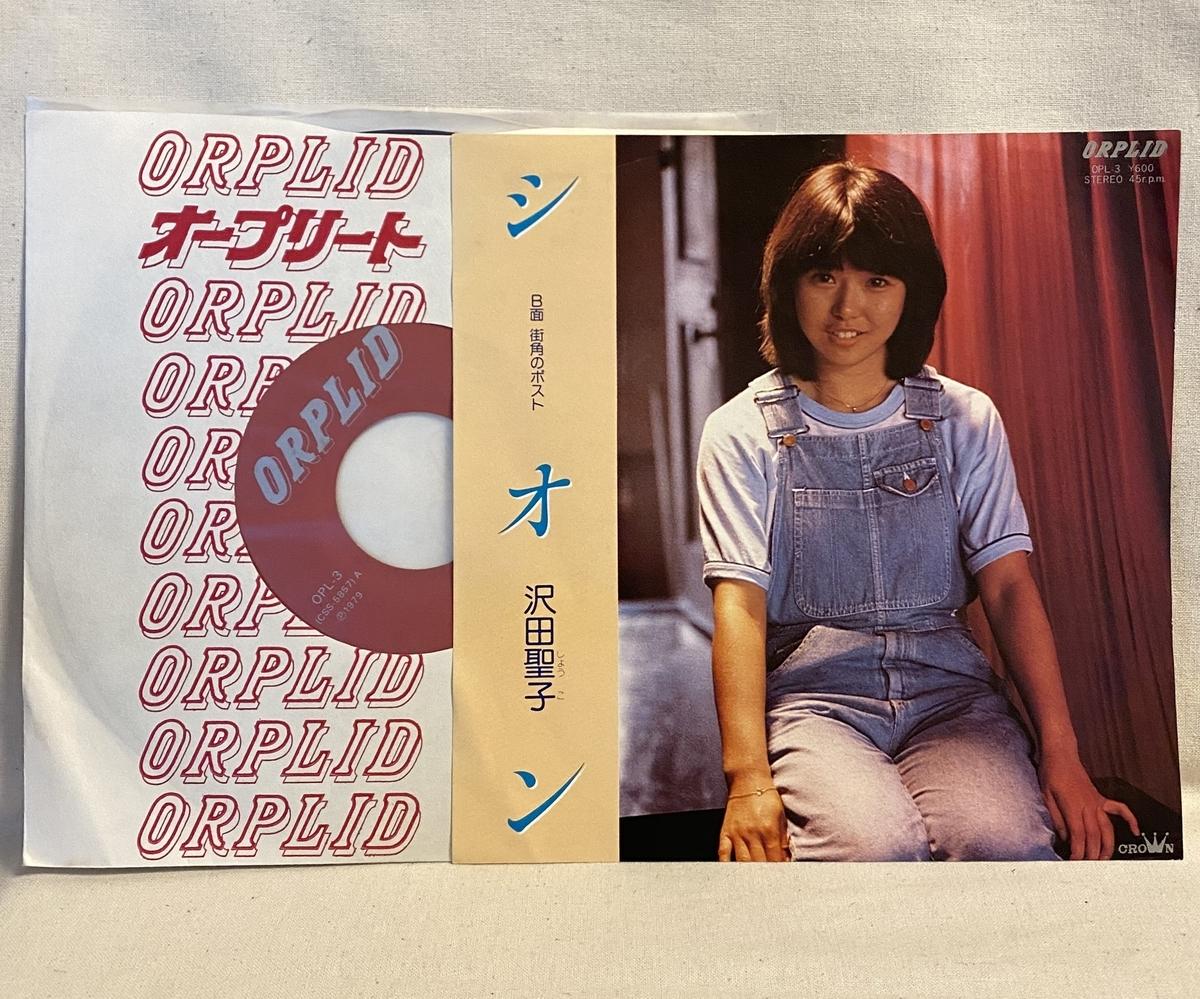 f:id:yomoyamayomoyama:20200519130405j:plain
