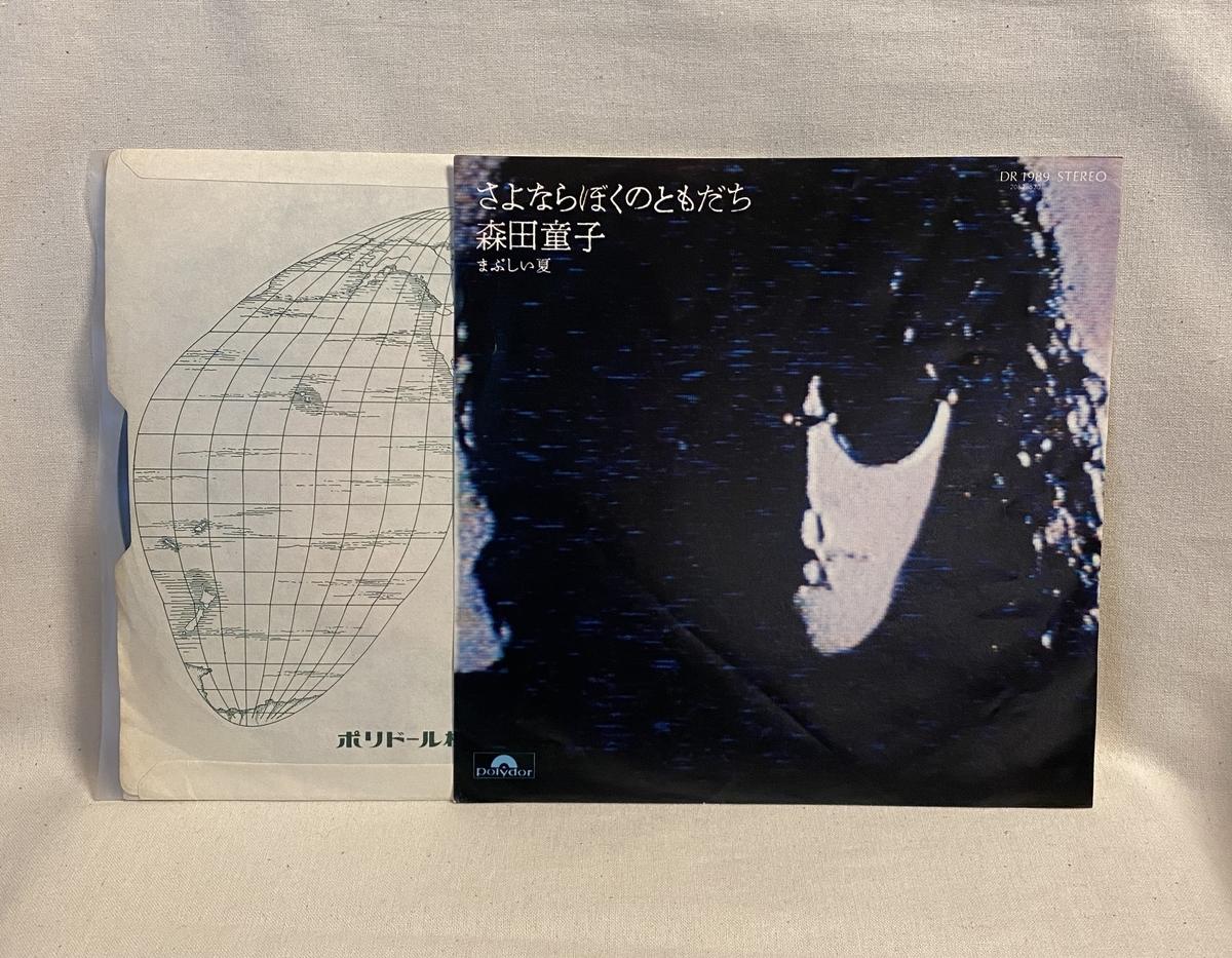 f:id:yomoyamayomoyama:20200529172020j:plain