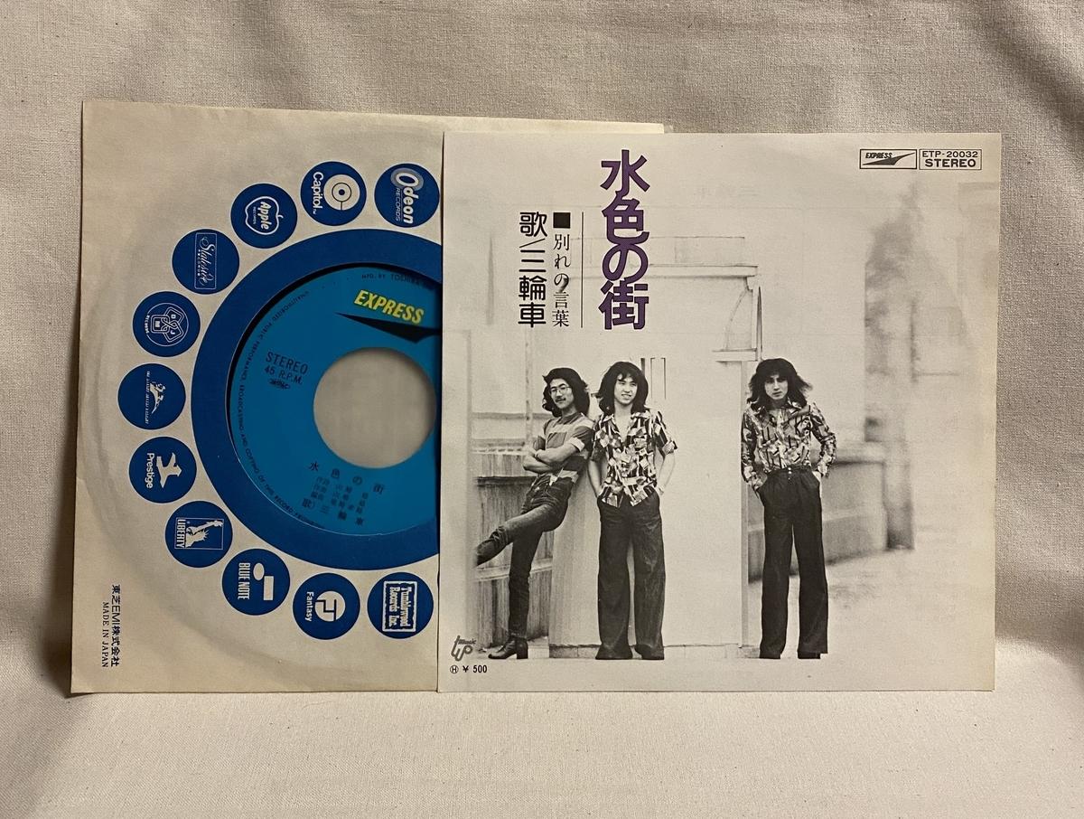f:id:yomoyamayomoyama:20200603065312j:plain