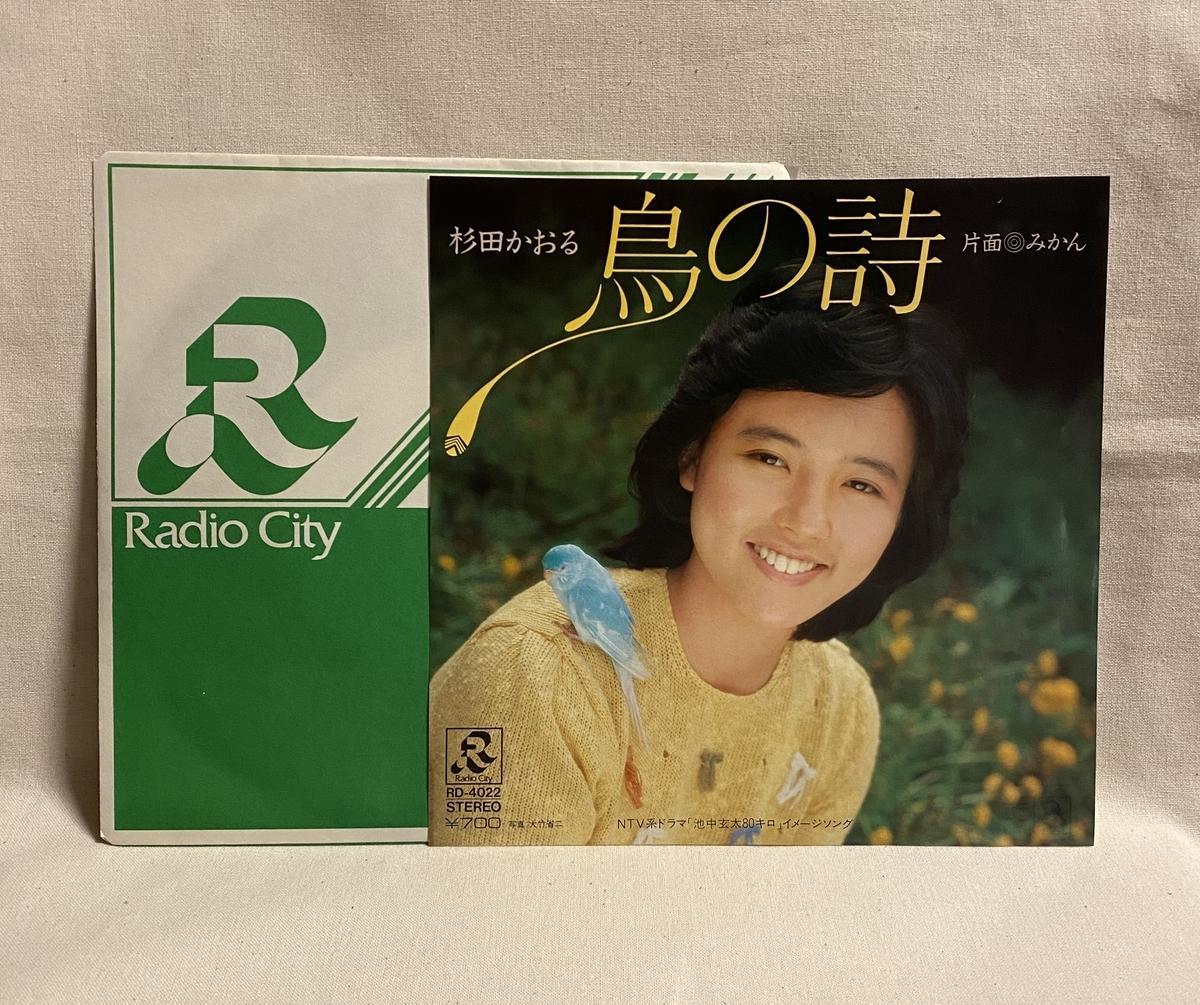 f:id:yomoyamayomoyama:20200608190036j:plain