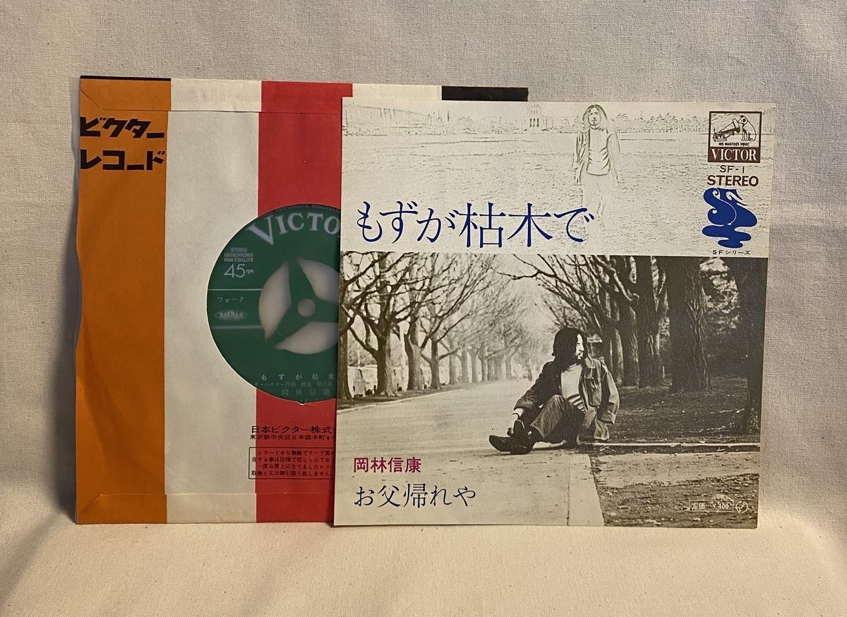 f:id:yomoyamayomoyama:20200624074055j:plain