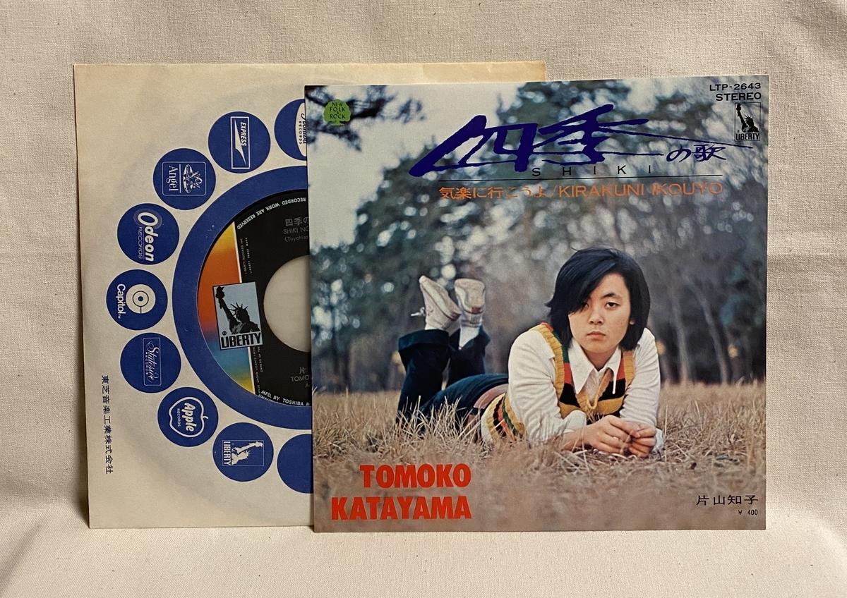f:id:yomoyamayomoyama:20200625070307j:plain