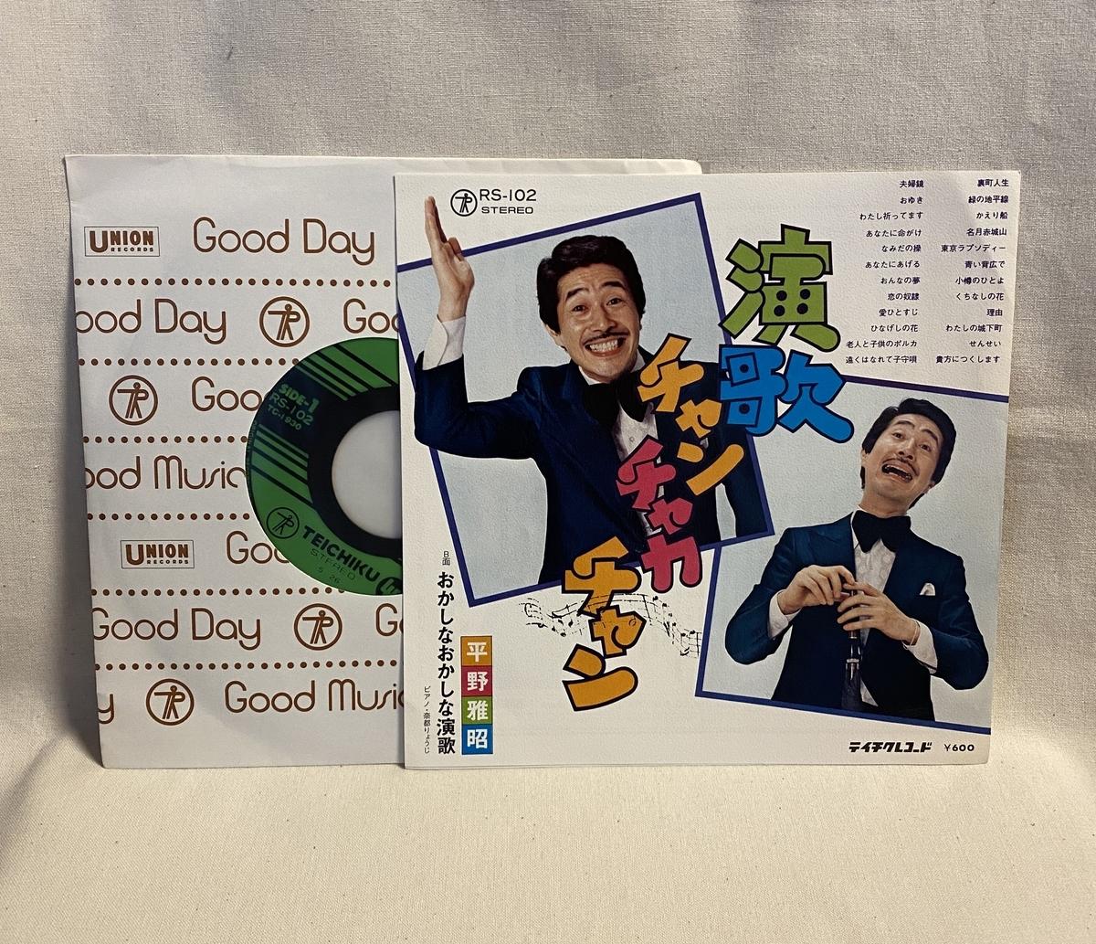 f:id:yomoyamayomoyama:20200727070433j:plain