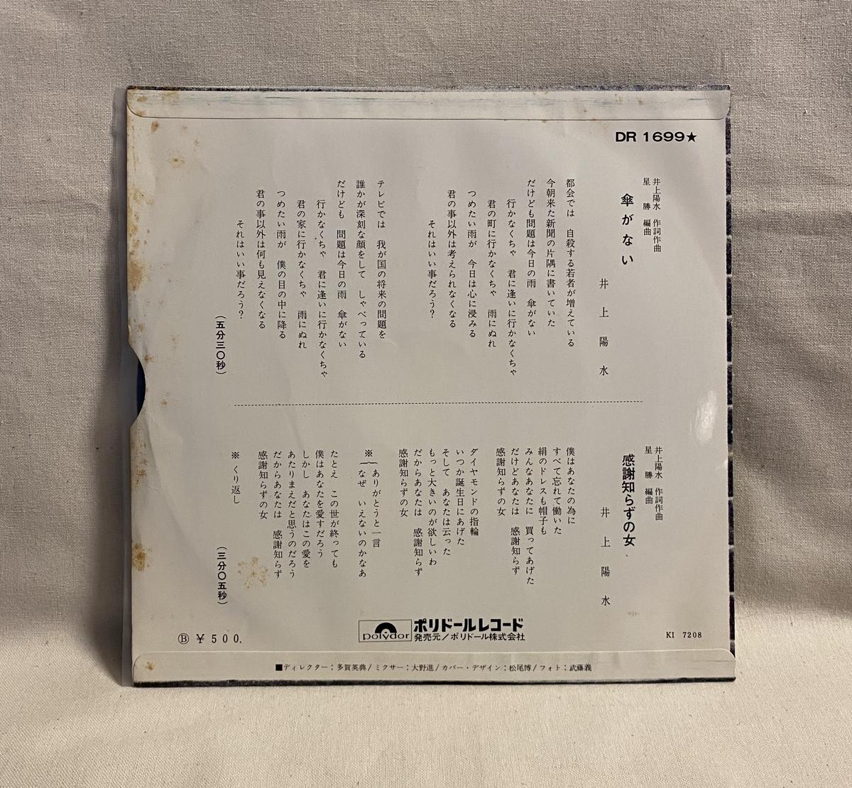 f:id:yomoyamayomoyama:20200728110107j:plain