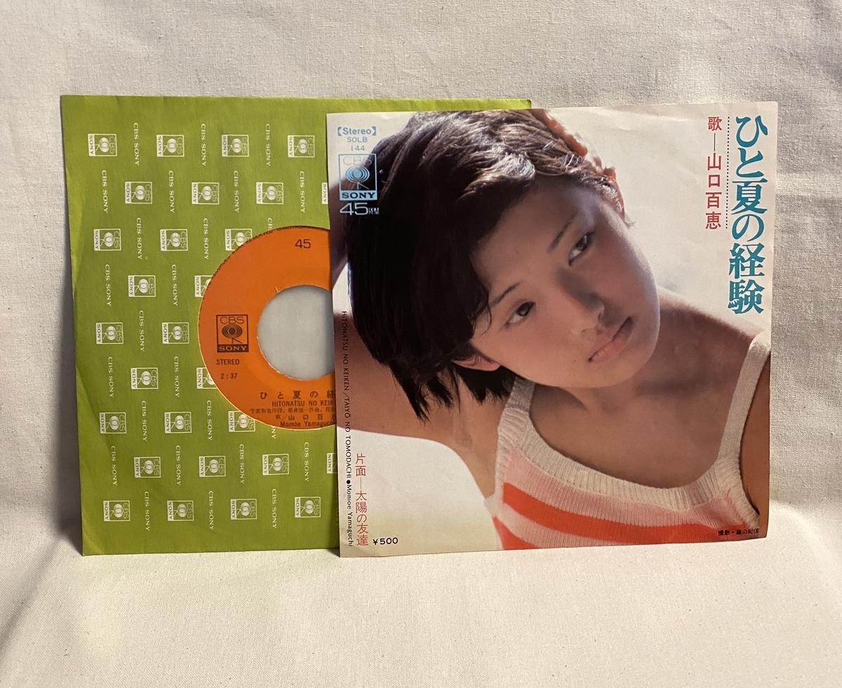 f:id:yomoyamayomoyama:20200731112936j:plain