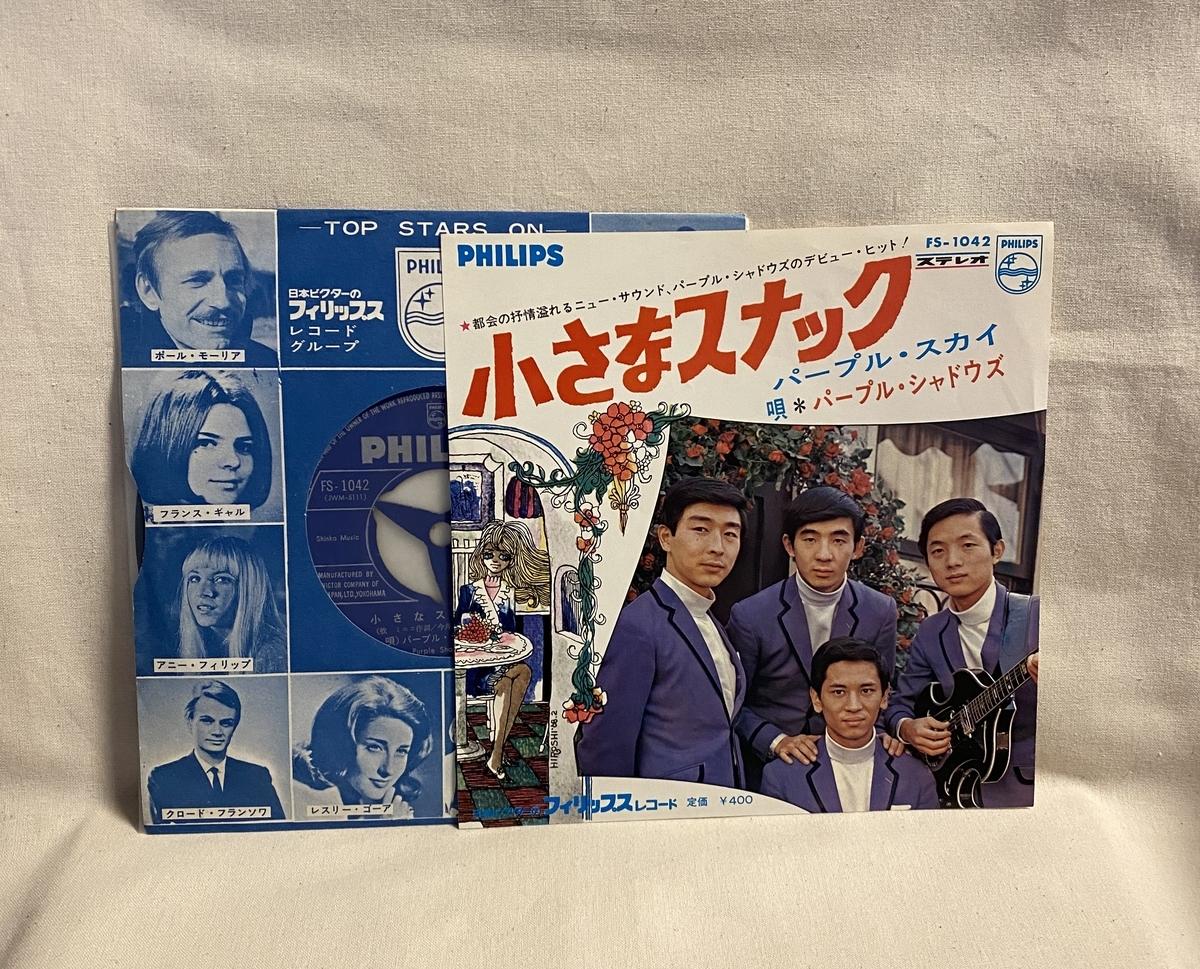 f:id:yomoyamayomoyama:20200804132648j:plain