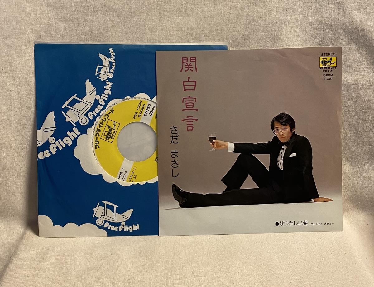 f:id:yomoyamayomoyama:20200808102640j:plain