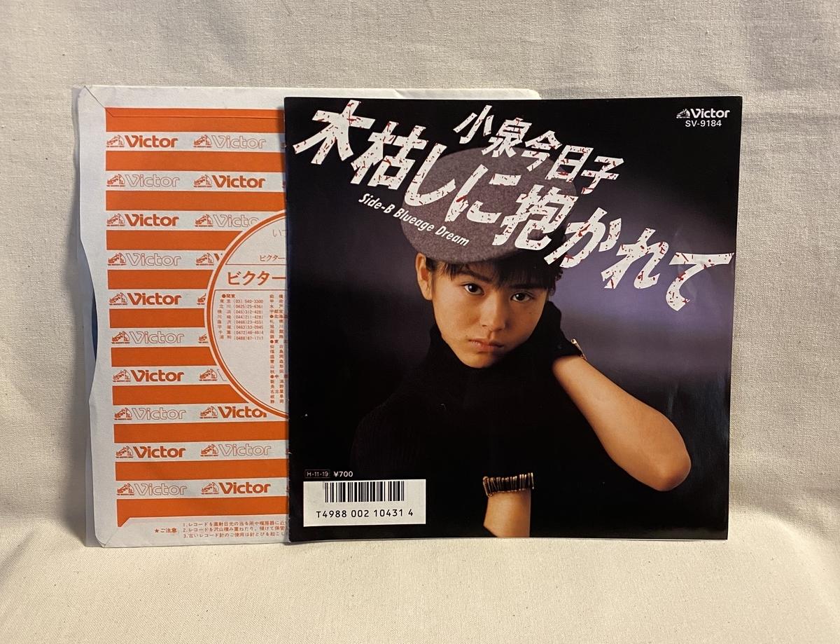 f:id:yomoyamayomoyama:20200810071116j:plain