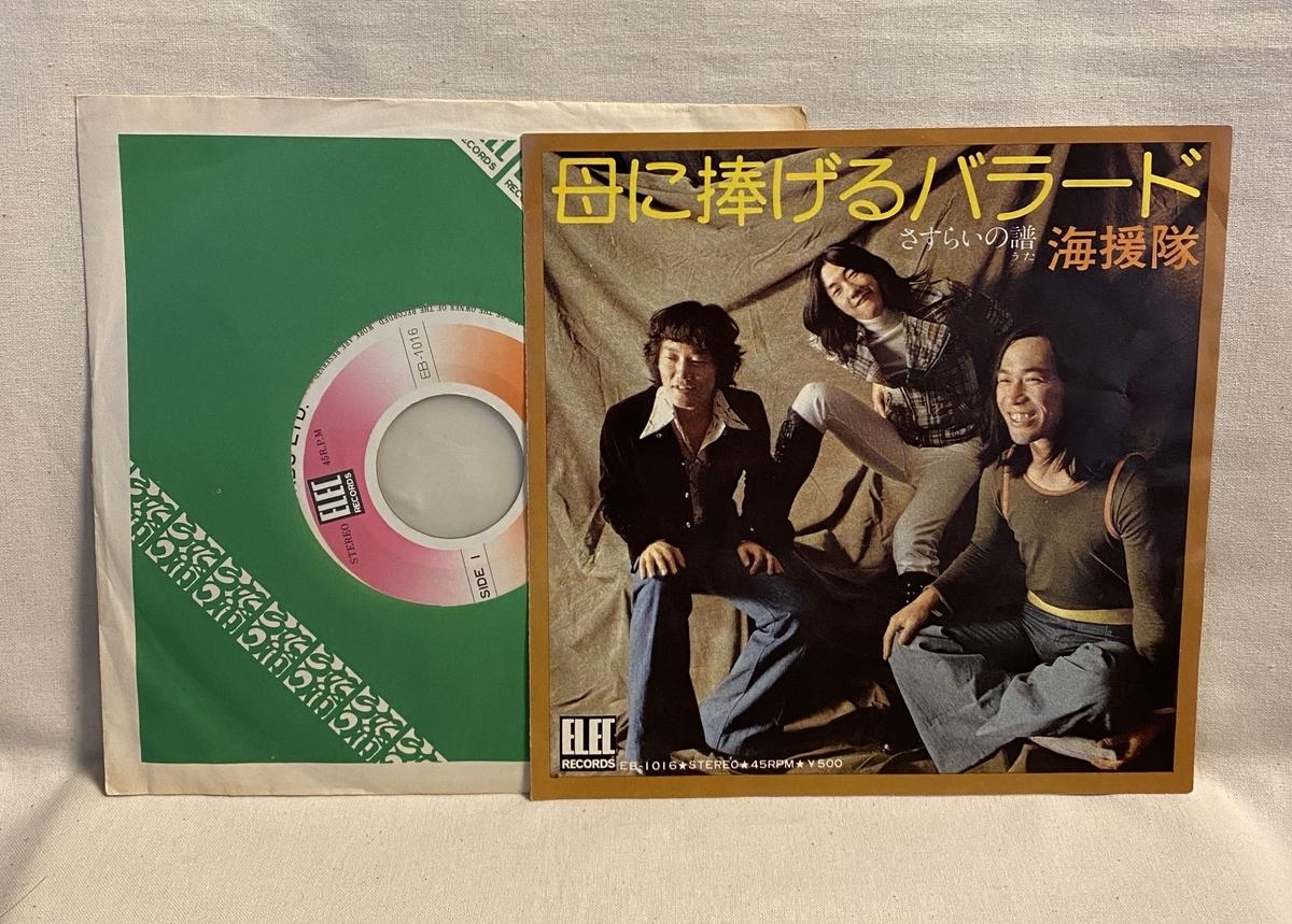 f:id:yomoyamayomoyama:20200817070923j:plain